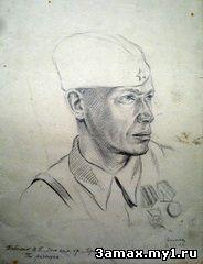 Табилин В.Г.